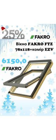 Fakro-windows