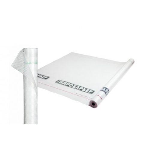 Гідроізоляційна плівка Гідробар'єр  Д110
